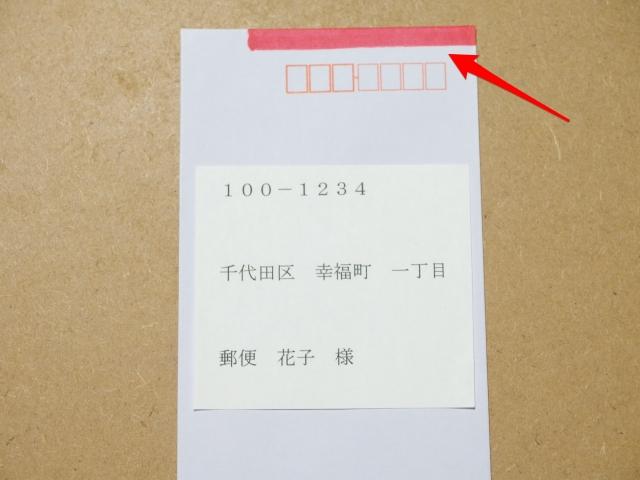 郵便   11