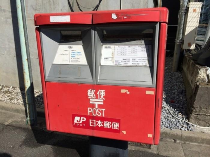 速達郵便5