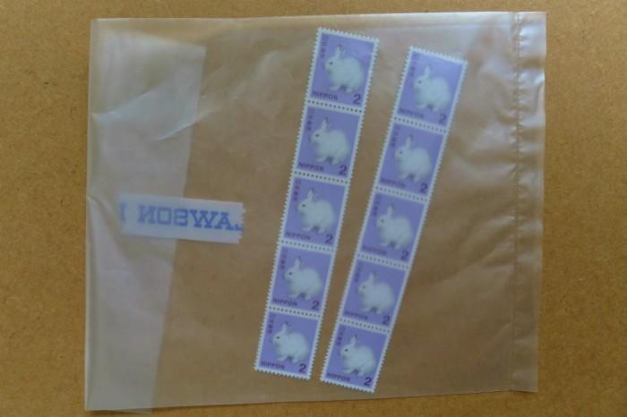 切手 コンビニ2