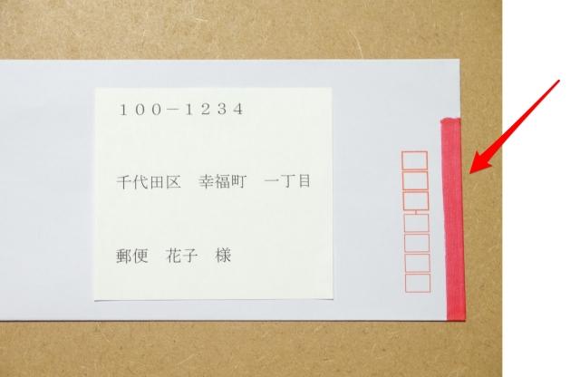 郵便 22
