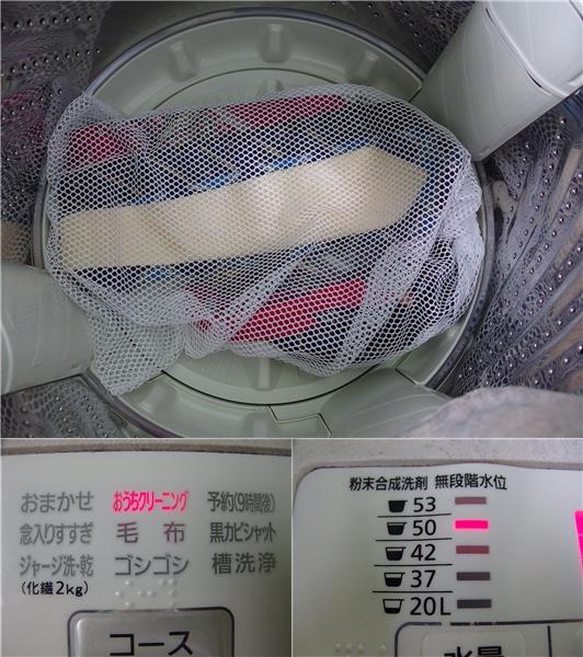 ネクタイ 洗濯4