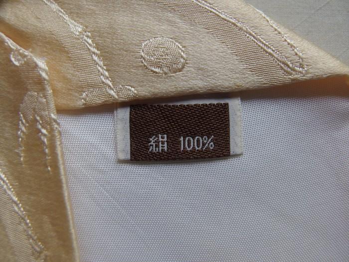 ネクタイ 洗濯1