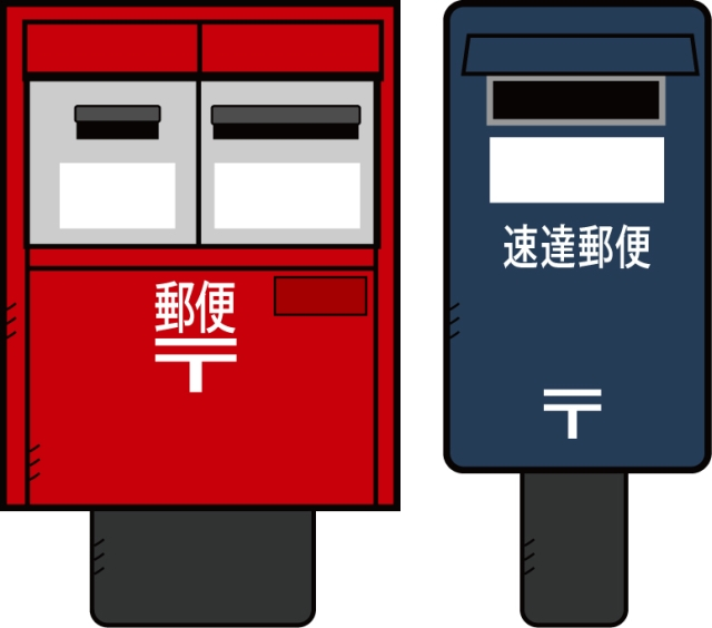 封筒を送る時の切手の料金はいくらでもし切手が不足のときはどうなる   厳選!新鮮!とっておき@びっくり ...