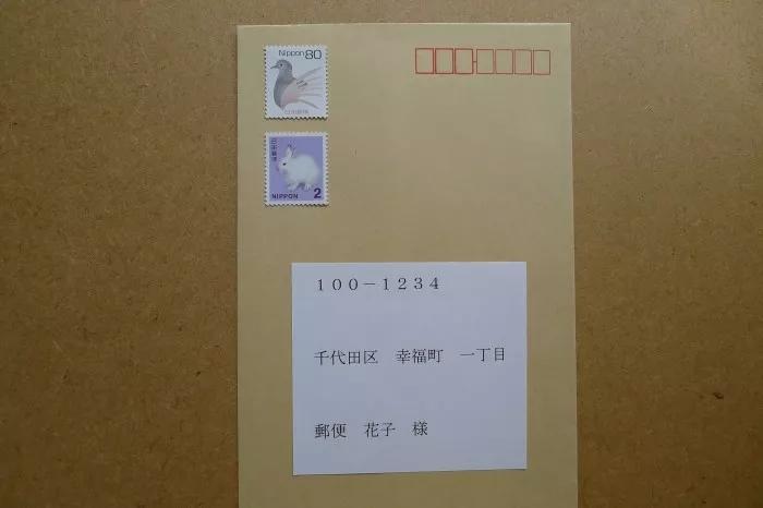 切手 複数 貼り 方 切手の貼り方は?2枚、3枚、4枚など複数貼る時のポイントも解説!