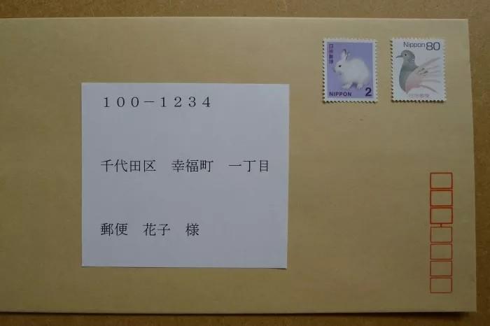 複数切手2