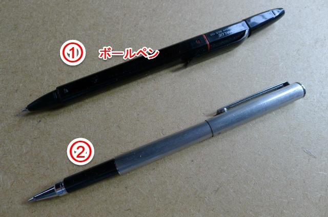 P1040966 (2)