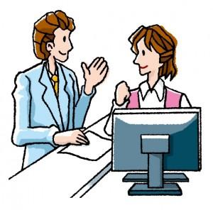 健康保険1