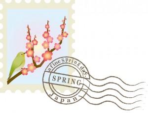 切手 消印