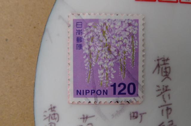 定形外郵便物77