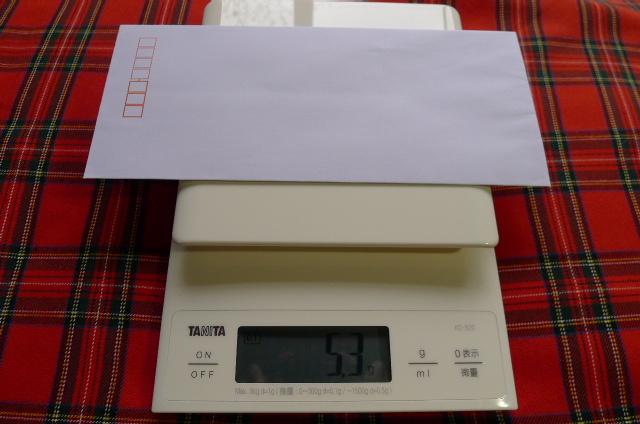 郵便 94円 a4 何枚