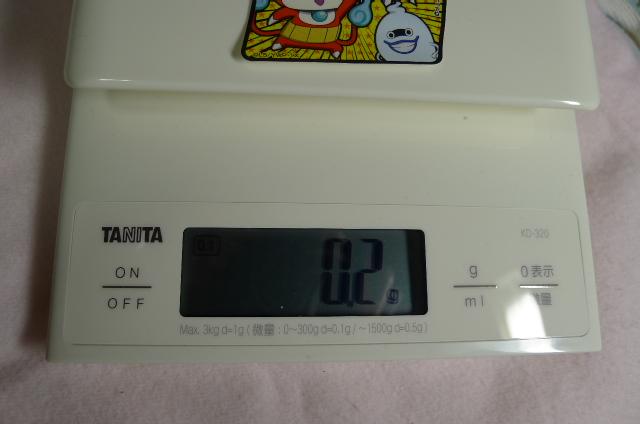 ハガキシール5