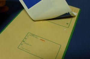 現金書留の封筒