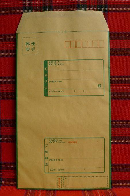 現金書留の封筒はコンビニで買える