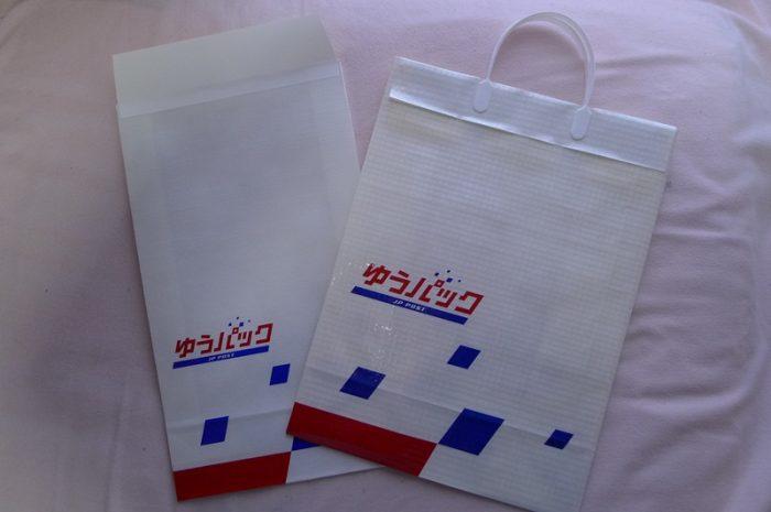 ゆうパック 紙袋