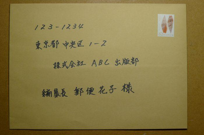 香典 手紙 封筒