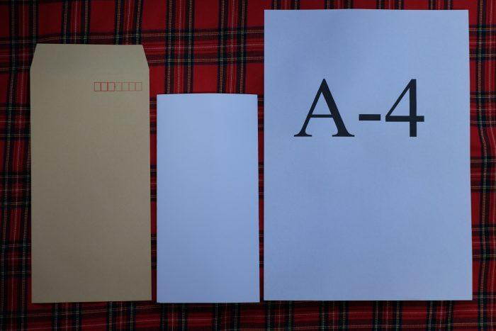 長形3号の切手代