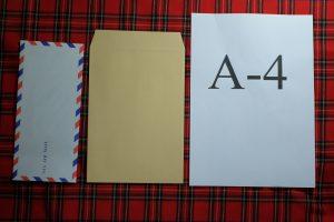 定形郵便物のサイズ