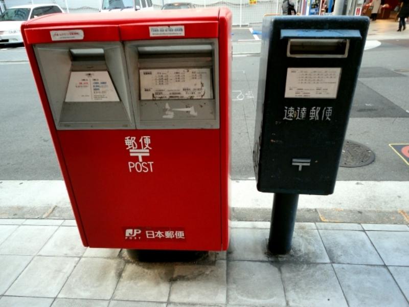 コンビニ 郵便ポスト