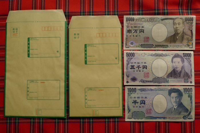 現金書留封筒の料金や書き方