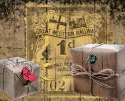 郵便の保管期間
