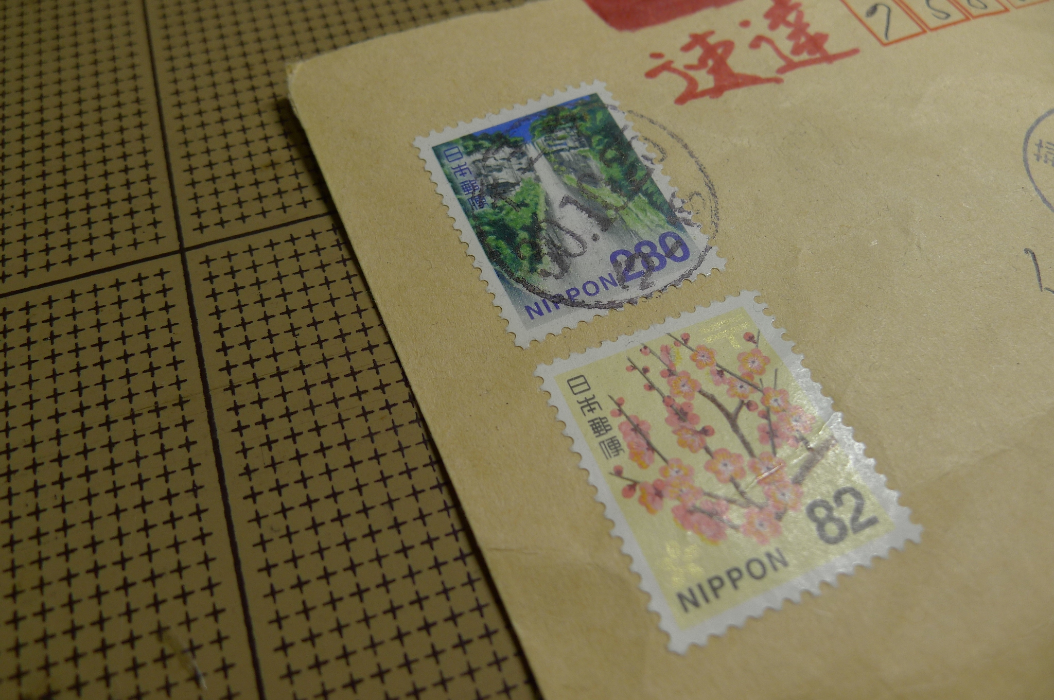 方 貼り 切手 複数